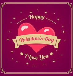 happy valentines day greeting card template vector image vector image