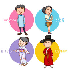 people from different countries greeting vector image vector image