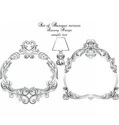 Vintage set of Baroque Royal frames vector image