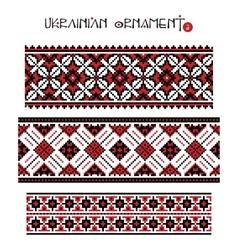 Ukrainian ornaments part 3 vector