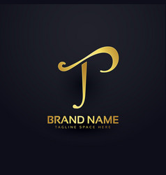 Elegant letter t logo design with swirl effect vector