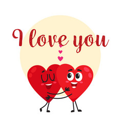 I love you - greeting card design with two hugging vector