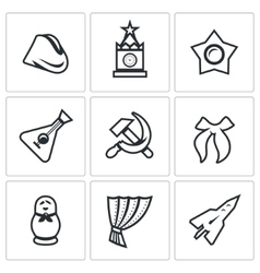 Set of Russia country Icons Soldier field vector image