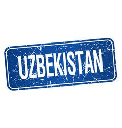 Uzbekistan blue stamp isolated on white background vector