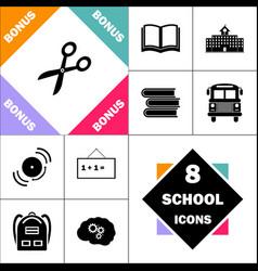 pruner computer symbol vector image