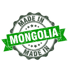 Made in mongolia round seal vector