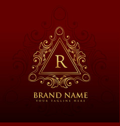 monogram border frame logo design for letter r vector image vector image