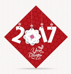 Chinese new year 2017 blossom greeting card vector