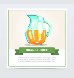 Hand drawn card with glass jug of healthy orange vector