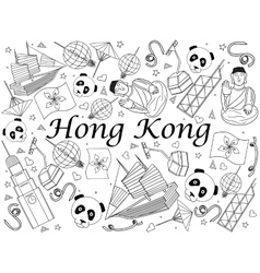 Hong kong coloring book vector