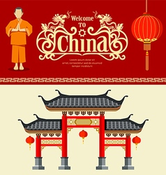 Welcome to China travel design vector image vector image