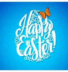 Greeting card for the day of happy easter white vector