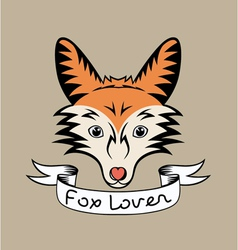 Fox lover vector
