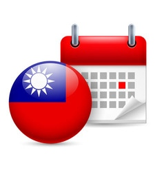 Icon of national day in taiwan vector