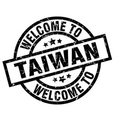 Welcome to taiwan black stamp vector