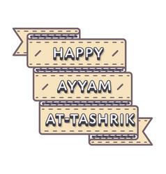 Happy ayyam at-tashrik greeting emblem vector