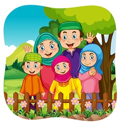 Muslim family in the park vector