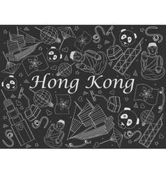 Hong kong chalk vector