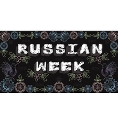 Russian week signboard vector