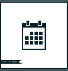 calendar icon simple vector image vector image