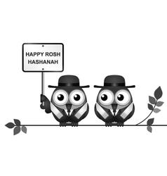 Jewish rosh hashanah festival vector
