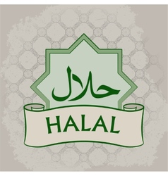 Halal Product Label vector image