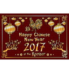 Golden rooster on dragon fish scales background vector image