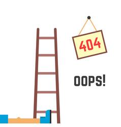 error 404 funny image vector image