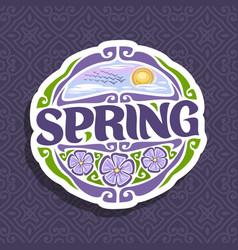 Logo for spring season vector