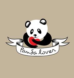 Panda lover vector image vector image