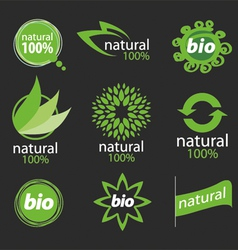 logo additions vector image