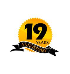 19 years ribbon anniversary vector image vector image
