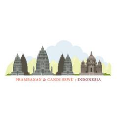 prambanan yogyakarta indonesia vector image vector image