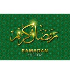 Ramadan greetings in Arabic script An Islamic vector image vector image
