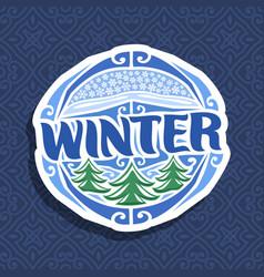 Logo for winter season vector