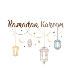 Ramadan kareem theme vector