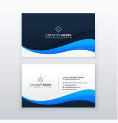 Stylish blue wave business card design vector
