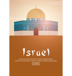 travel poster to israel landmarks silhouettes vector image vector image