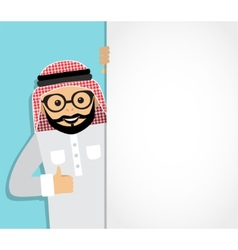 Arab businessman and background vector
