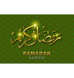 Ramadan greetings in Arabic script An Islamic vector image