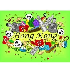 Hong kong vector