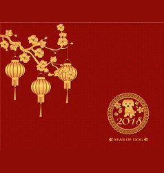 chinese new year 2018 year of the dog gold vector image vector image