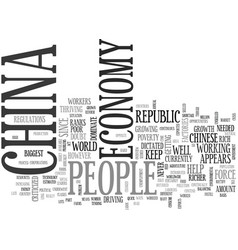 A quick overview of the economy of china text vector