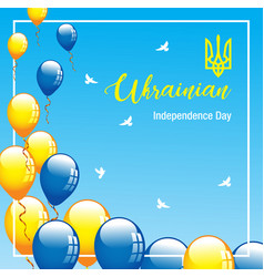 happy independence day ukraine banner vector image vector image
