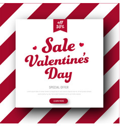 Design of a square banner for sale on valentines vector
