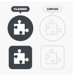 Puzzle piece sign icon strategy symbol vector