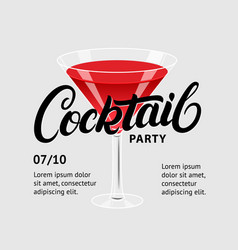 Cocktail party martini glass vector