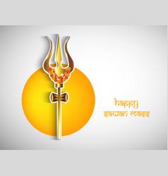 Happy sawan mass hindu festival vector