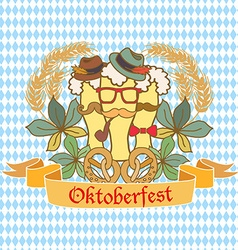 Oktoberfest logo template with coat of arms vector
