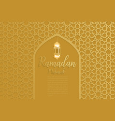 Ramadan gold backgrounds ramadan mubarak vector
